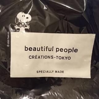 ビューティフルピープル(beautiful people)のご予約品  beautiful people トートバッグ スヌーピー(トートバッグ)