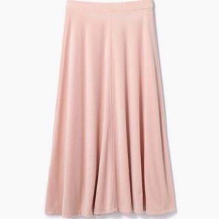 トゥモローランド(TOMORROWLAND)のトゥモローランド マカフィー ベビーピンクのパイルロングスカート(ロングスカート)