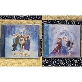 アナトユキノジョオウ(アナと雪の女王)のアナと雪の女王2 オリジナルサウンドトラック 2枚セット CD サントラ アナ雪(アニメ)