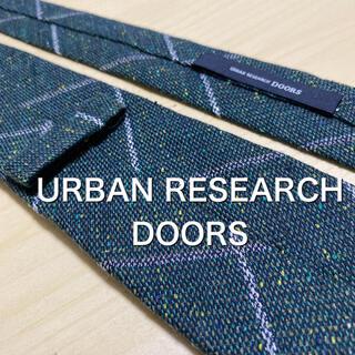 ドアーズ(DOORS / URBAN RESEARCH)のURBAN RESEARCH DOORS ダークグリーン メランジ ネクタイ(ネクタイ)