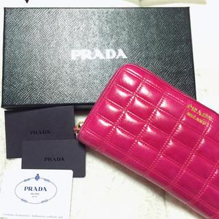 プラダ(PRADA)のPRADA 財布(財布)