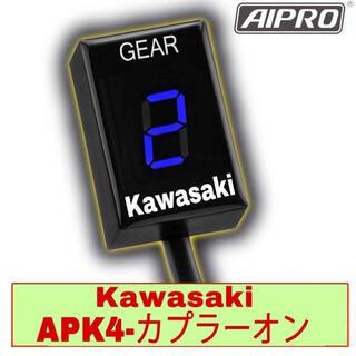 アイプロ製★シフトインジケーター APK4 青 ZX12R Ninja250SL(パーツ)