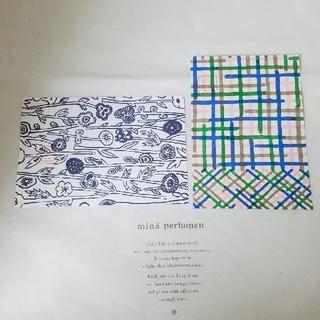 ミナペルホネン(mina perhonen)の🍂ミナペルホネン ポストカード💓非売品❔(使用済み切手/官製はがき)