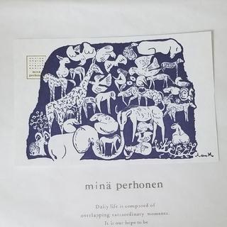 ミナペルホネン(mina perhonen)の🍂ミナペルホネン 非売品❔💓ポストカード💓life puzzle(使用済み切手/官製はがき)