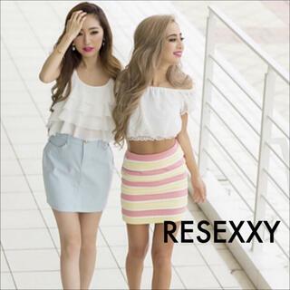 リゼクシー(RESEXXY)のRESEXXY レディヒッコリー スカート♡リップサービス DaTuRa エモダ(ミニスカート)