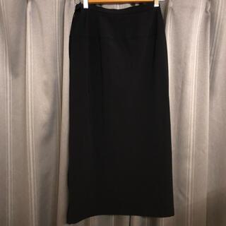 イッセイミヤケ(ISSEY MIYAKE)のISSEY MIYAKE HaaT サイドジップ ナイロンストレッチスカート 黒(ロングスカート)