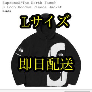 シュプリーム(Supreme)のTHE North Face S Logo Hooded Fleece 黒 L(ブルゾン)