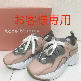 アクネ(ACNE)のacne studios マンハッタンスニーカー(スニーカー)