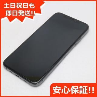 アイフォーン(iPhone)の美品 au iPhoneXS 256GB スペースグレイ 白ロム (スマートフォン本体)