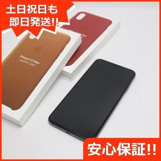 アイフォーン(iPhone)の美品 SIMフリー iPhoneXS MAX 256GB スペースグレイ (スマートフォン本体)