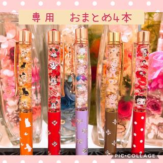 ☆shunaちゃん様専用☆ ハーバリウムボールペン オーダー4点(その他)
