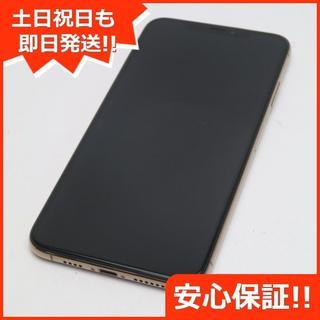 アイフォーン(iPhone)の良品中古 SIMフリー iPhoneXS MAX 64GB ゴールド 白ロム (スマートフォン本体)