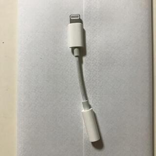 アイフォーン(iPhone)のiPhone 純正 変換アダプター(変圧器/アダプター)