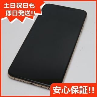 アイフォーン(iPhone)の超美品 SIMフリー iPhoneXS MAX 512GB ゴールド 本体 (スマートフォン本体)