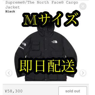 シュプリーム(Supreme)のsupreme North Face Cargo Jacket BLACK M(マウンテンパーカー)