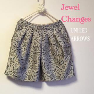 ジュエルチェンジズ(Jewel Changes)の♡美品♡Jewel Changes♡UNITED ARROWS ♡スカート♡(ミニスカート)