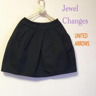 ジュエルチェンジズ(Jewel Changes)の♡未着用♡Jewel Changes♡UNITED ARROWS ♡スカート♡(ミニスカート)