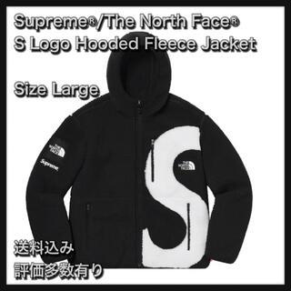 シュプリーム(Supreme)の【L】S Logo Hooded Fleece Jacket(その他)