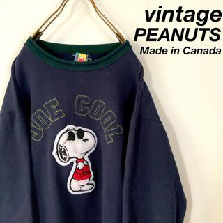 ピーナッツ(PEANUTS)のカナダ製 vintage PEANUTS スヌーピー ジョークール リンガー(スウェット)