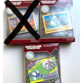 ゲームボーイアドバンス(ゲームボーイアドバンス)のファミコンミニ ゲームボーイアドバンス ソフトセット(携帯用ゲームソフト)