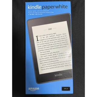 Amazon Kindle Paperwhite 8GB WiFi 広告なし(電子ブックリーダー)