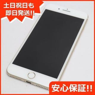 アイフォーン(iPhone)の美品 DoCoMo iPhone7 PLUS 256GB ゴールド (スマートフォン本体)