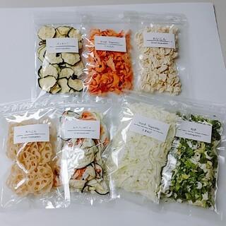 乾燥野菜 万能野菜選べるセット ( 3こ )(野菜)