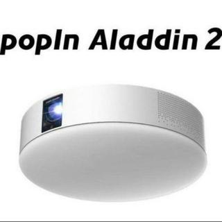 値段交渉ok 12時間以内発送 popin aladdin 2 ポッピンアラジン(プロジェクター)