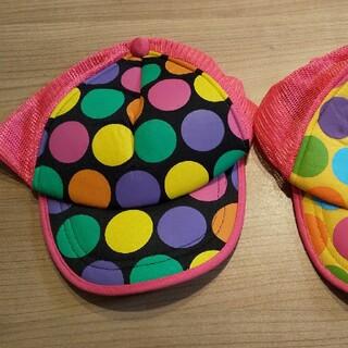 オレンジボンボン(Orange bonbon)のorange bonbon キャップ 帽子 54cm 2個(帽子)