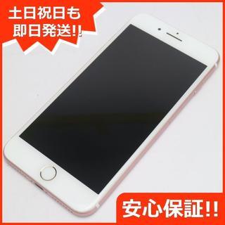 アイフォーン(iPhone)の美品 DoCoMo iPhone7 PLUS 32GB ローズゴールド (スマートフォン本体)