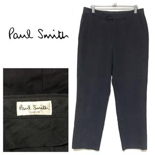 ポールスミス(Paul Smith)のPaul Smith コットン アンクルカット パンツ ポールスミス メンズ(チノパン)