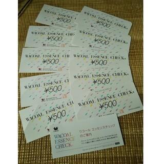ワコール(Wacoal)のワコールエッセンスチェック 5000円分(ショッピング)