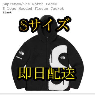 シュプリーム(Supreme)のTHE North Face S Logo Hooded Fleece 黒 S(ブルゾン)