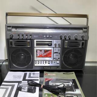 パナソニック(Panasonic)の内蔵ブルーツゥース変更可Nationalラシカセ RX-5400 AM/FMステ(ラジオ)