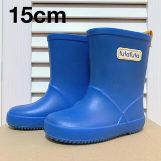 フタフタ(futafuta)の【USED】futafuta 長靴 キッズ 15センチ(長靴/レインシューズ)