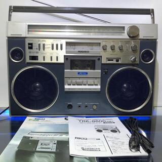 ヒタチ(日立)のTRK-8600RM(ステレオパディスコ8600RM)ネービーカラー中古貴重(ラジオ)