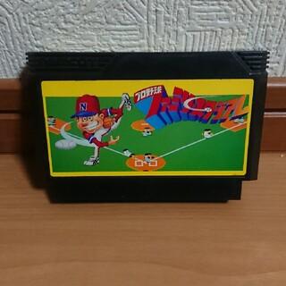 ファミコン ソフト プロ野球 ファミリースタジアム(家庭用ゲームソフト)