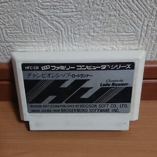ファミコン ソフト チャンピオン シップ ロードランナー(家庭用ゲームソフト)