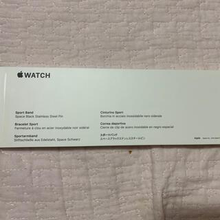 Apple - アップルウォッチ6バンド
