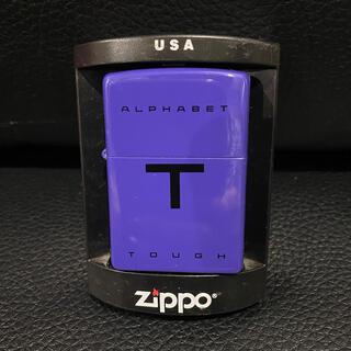 ジッポー(ZIPPO)の【ZIPPO】ALPHABET T TOUGH JT非売品 ジッポライター 美品(タバコグッズ)