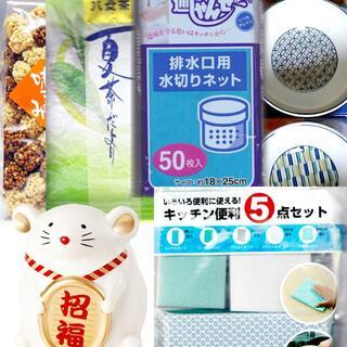 7点 八女茶+菓子+貯金箱+スポンジ4ふきん1+水切ネット+七宝柄皿+幾何学柄皿