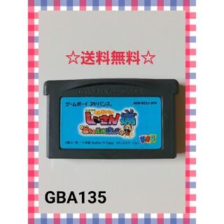 ゲームボーイアドバンス(ゲームボーイアドバンス)のGBA でんじゃらすじーさん痛 怒りのおしおきブルース フラッシュ版(携帯用ゲームソフト)