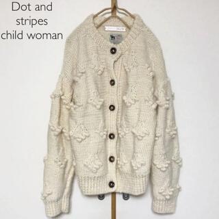 ドットアンドストライプスチャイルドウーマン(Dot&Stripes CHILDWOMAN)のDot and stripes child woman/ハンドメイドニット/F(カーディガン)