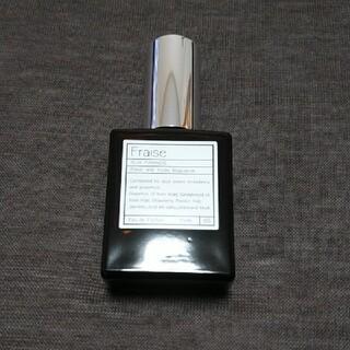 オゥパラディ(AUX PARADIS)のAUX PARADISフレーズ15ml(香水(女性用))