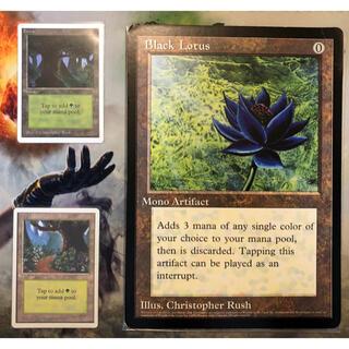 マジックザギャザリング(マジック:ザ・ギャザリング)のblack lotus mtg 大判カード 6x9 非売品 1996 (カードサプライ/アクセサリ)
