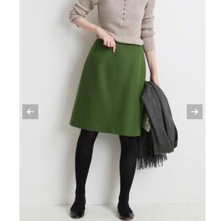 イエナ(IENA)の【新品タグ付】IENA メルトン台形スカート サイズ40(ミニスカート)