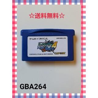 ゲームボーイアドバンス(ゲームボーイアドバンス)のGBA ロックマンエグゼ4 トーナメントブルームーン(携帯用ゲームソフト)