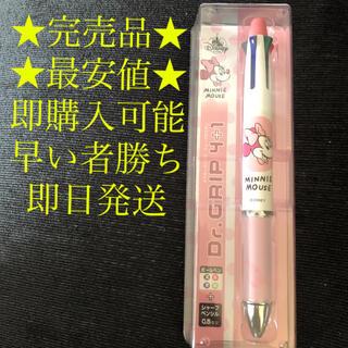 ミニー ドクターグリップ フォープラスワンカラーズ 4色ボールペン シャーペン(キャラクターグッズ)