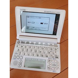 カシオ(CASIO)の電子辞書 CASIO XD-A4800 EX-WORD(その他)