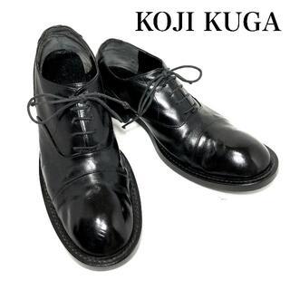ヨウジヤマモト(Yohji Yamamoto)のKOJI KUGA 久我浩二 24.5cm 本革製 革靴 ストレートチップ 黒(ドレス/ビジネス)